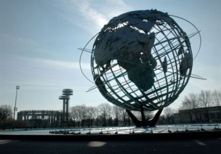 flushing meadows corona park queens