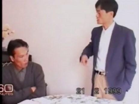 7 Jack Ma