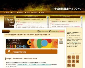 blog_pic3