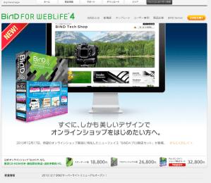 editer_pic6