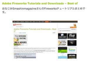 fireworks_pic5