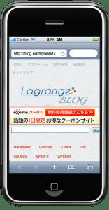 iPhone-emulator