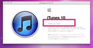 iTunesとWi-Fi経由で同期する方法