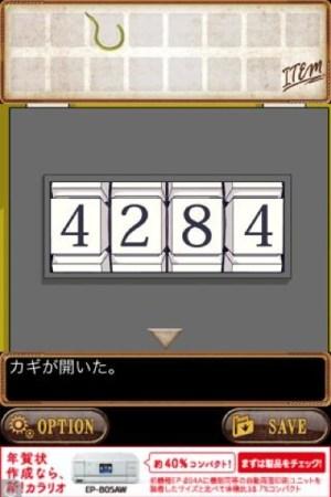 Th 3212