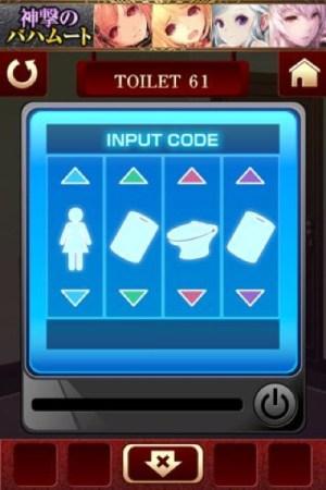 100トイレ