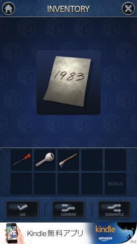 Th 1270