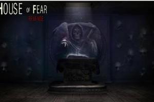 家の恐怖の復讐の 攻略 House of Fear Revenge Walkthrough その1-3