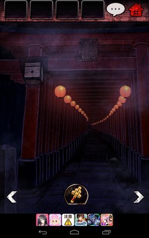 怨霊神社からの脱出 Th 攻略 lv8 0