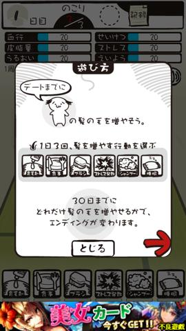 Th 906