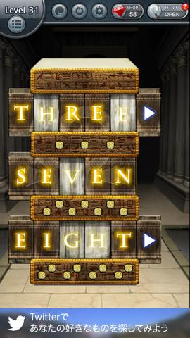 130XES(Boxes ボックス)攻略 1332