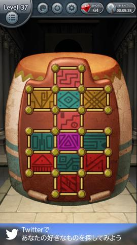 130XES(Boxes ボックス)攻略 1364