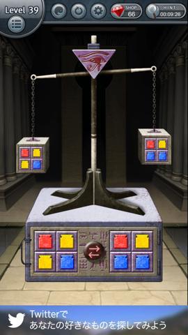130XES(Boxes ボックス)攻略 1369