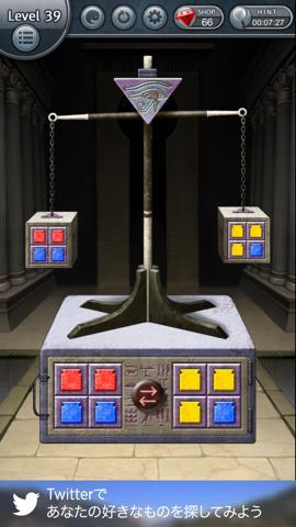 130XES(Boxes ボックス)攻略 1370