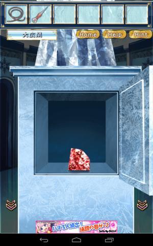 童話脱出ゲーム 雪の女王と氷の城 攻略 lv4 2