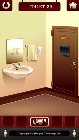 Th 脱出ゲーム 100 Toilets2 攻略 3667