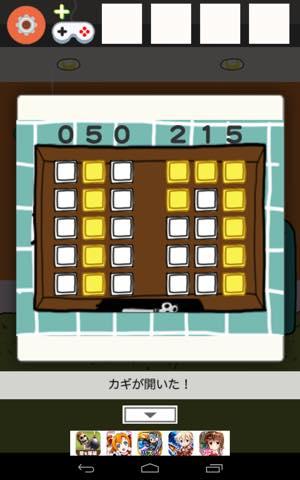 Th 脱出ゲーム ORANGE ROOM 攻略 lv27 6