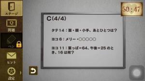 Th 金田一少年の事件簿R 謎解遊戯殺人事件 vs地獄の傀儡師  攻略 5030