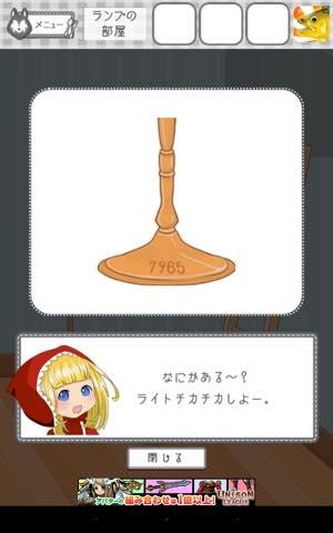 Th 脱出ゲーム 謎解き赤ずきんちゃん 攻略 lv2 1
