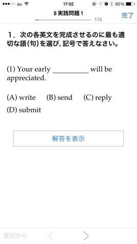 Th 表現のための実践ロイヤル英文法 695