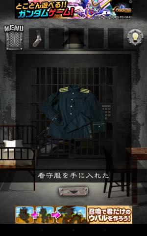 Th 脱出ゲーム PRISON 監獄からの脱出  攻略 lv10 4