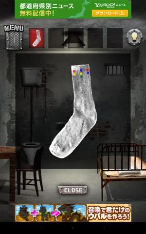 Th 脱出ゲーム PRISON 監獄からの脱出  攻略 lv10 7