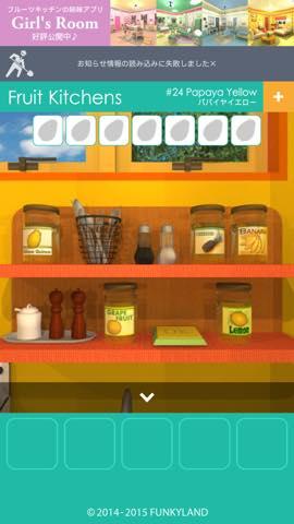 Th 脱出ゲーム Fruit Kitchens    攻略763