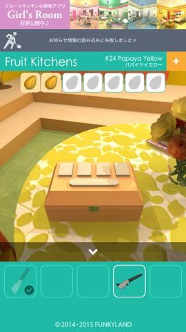Th 脱出ゲーム Fruit Kitchens    攻略776
