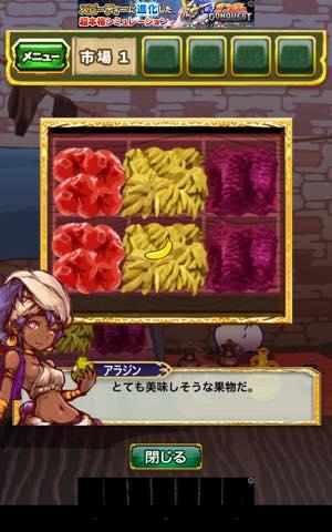 Th 脱出ゲーム アラジンと魔法のランプ 王国の危機からの脱出  攻略 lv25 0