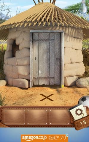 Th 脱出ゲーム Escape World Travel 攻略 lv18 0