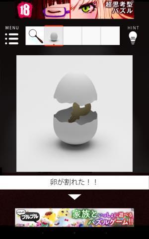 Th 脱出ゲーム Gallery   攻略 lv10 5