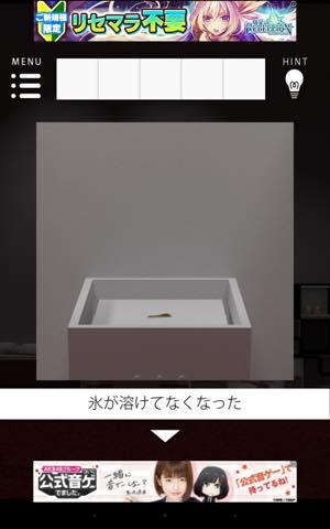 Th 脱出ゲーム Gallery   攻略 lv14 4