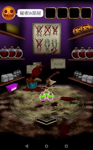 Th 脱出ゲーム ハロウィンパーティからの脱出  攻略 lv12 2