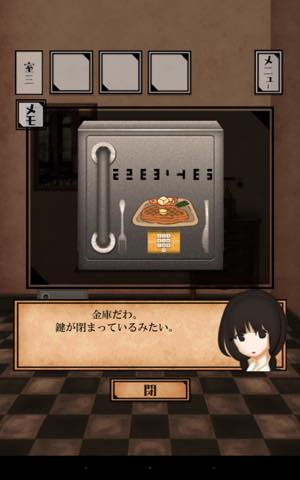 Th 脱出ゲーム 注文の多い料理店 攻略 lv8 4