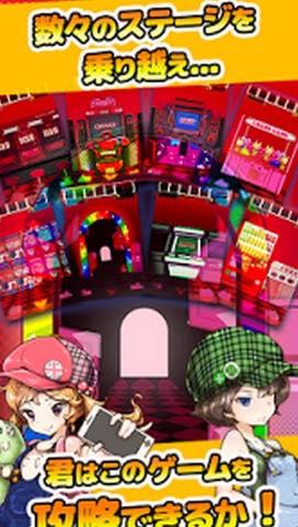 th_gamecenterimg
