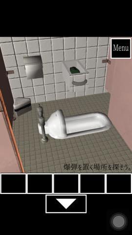 Th 脱出ゲーム女子トイレからの脱出 攻略 2222