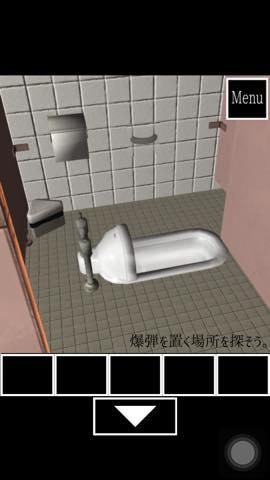 Th 脱出ゲーム女子トイレからの脱出 攻略 2223