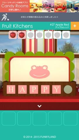 Th 脱出ゲーム Fruit Kitchens 攻略 2230