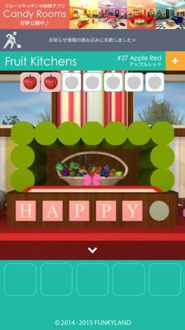 Th 脱出ゲーム Fruit Kitchens 攻略 2231