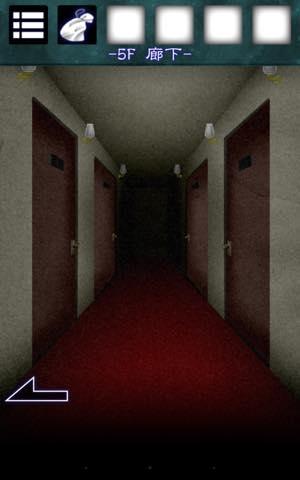 Th 世にも奇妙なホテルからの脱出 攻略 lv7 0