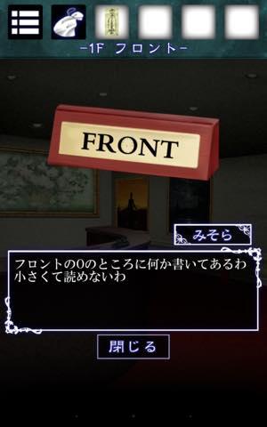 Th 世にも奇妙なホテルからの脱出 攻略 lv7 4