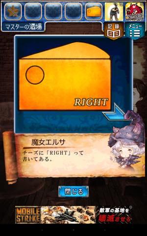 Th 脱出ゲーム RPGからの脱出    攻略 lv14 3