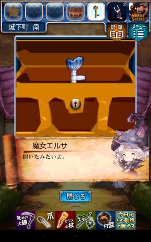 Th 脱出ゲーム RPGからの脱出    攻略 lv22 3
