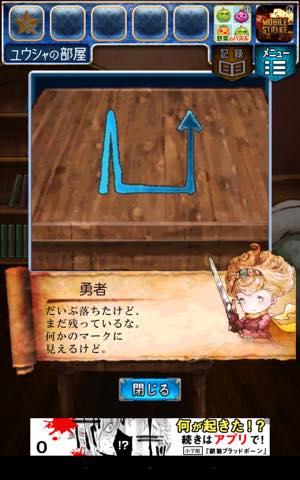 Th 脱出ゲーム RPGからの脱出    攻略 lv4 4