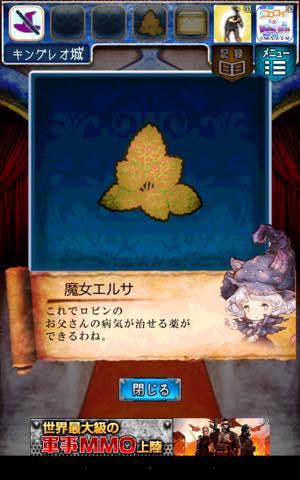 Th 脱出ゲーム RPGからの脱出    攻略 lv9 7