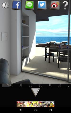 Th 脱出ゲーム  Seaside3 攻略 lv2 9