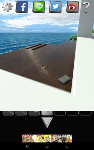 Th 脱出ゲーム  Seaside3 攻略 lv5 6