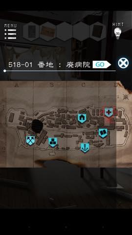 Th 脱出ゲーム 軍艦島からの脱出 lv20 8