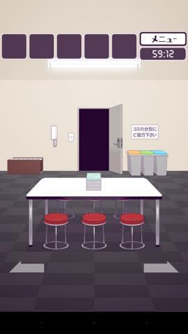 Th  脱出ゲーム 楽屋からの脱出 アイドル監禁×密室脱出 lv1 4