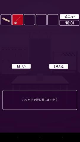 Th  脱出ゲーム 楽屋からの脱出 アイドル監禁×密室脱出 lv10 4
