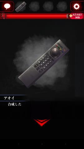 Th  脱出ゲーム ひとりかくれんぼ-暗闇からの脱出-   lv2 3